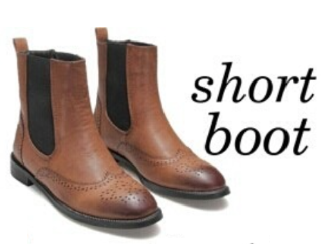 the short boot